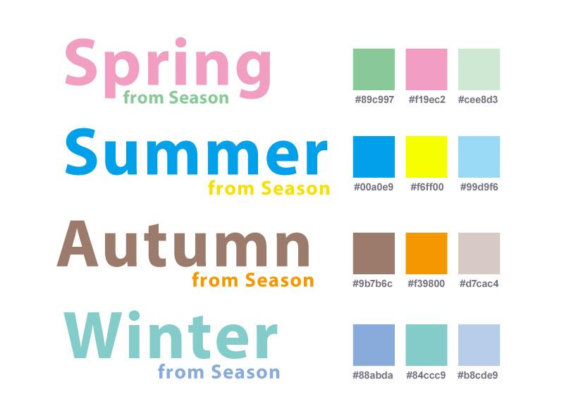 Seasonの配色