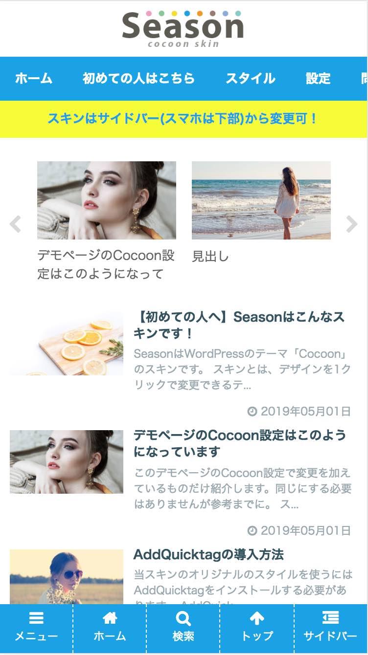 summer-demo