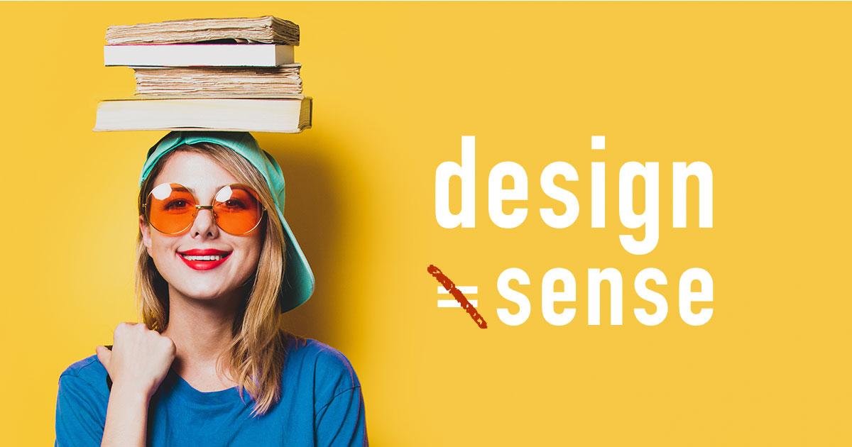 デザインはセンスではない