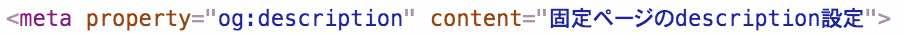 JINトップページOGPディスクリプション
